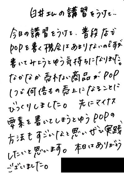 声_0002