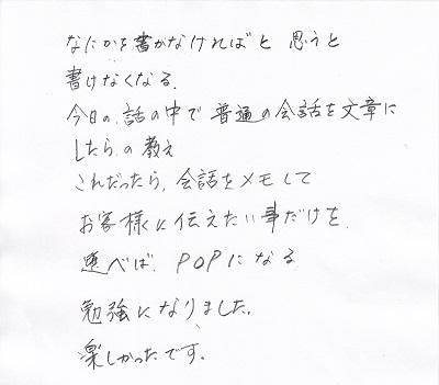 声_0004