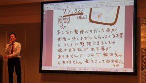 手書きPOPの書き方-セミナー2