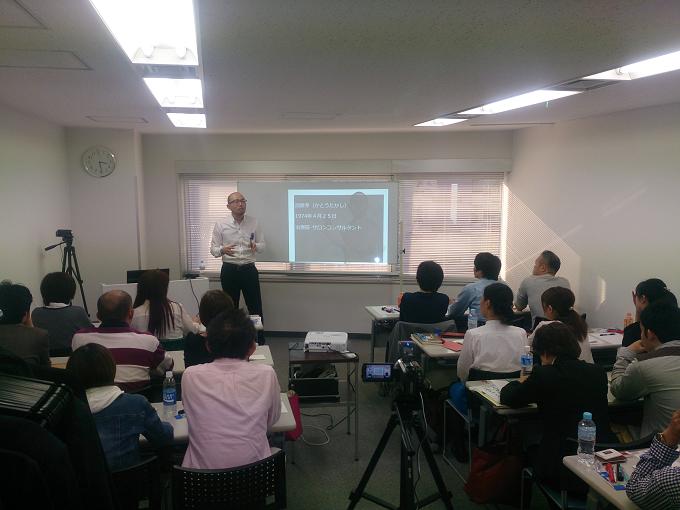 もう一人の講師、加藤さんのセミナー様子