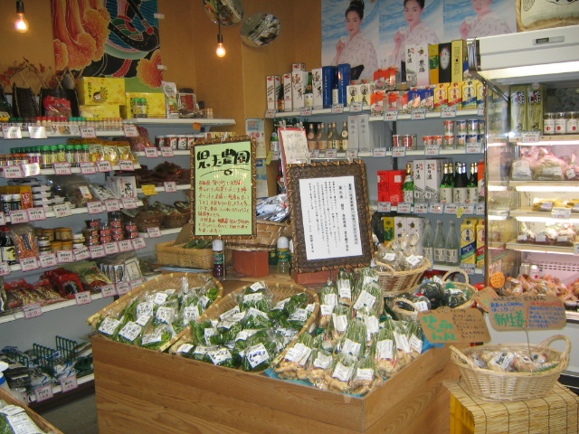 当時のお店の売場~可能な限りすべての野菜にPOPをつけていた|手書きPOP講師