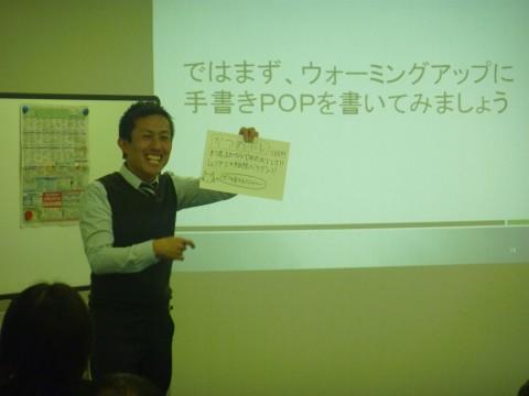 もちろん、実践が中心の講座