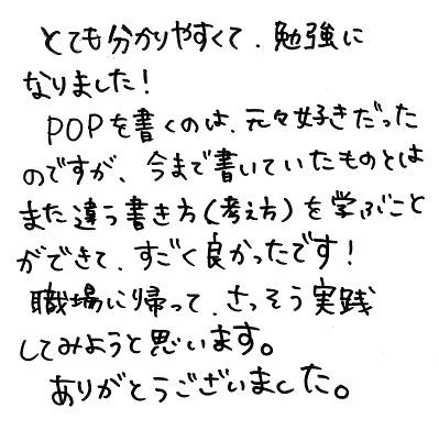 声_0001