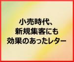 20140317
