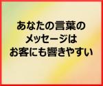 20140324