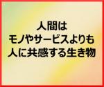 2014050801