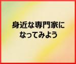20140710