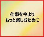 20140815