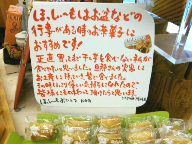 【手書きPOP見本】和洋菓子店3