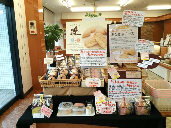 【手書きPOP 見本】和洋菓子店