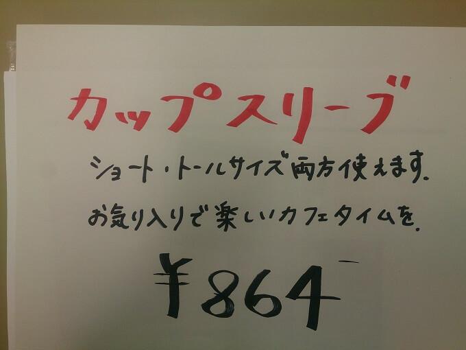 DSC_1454