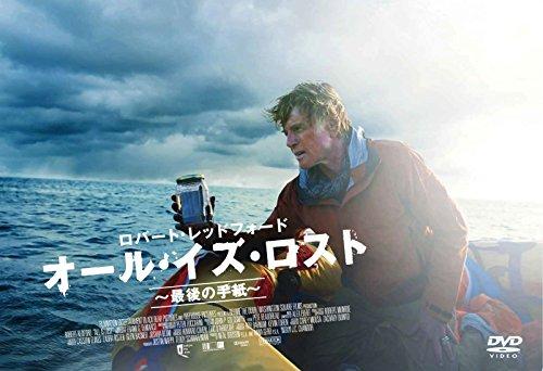 昨日観た映画~ロバードレッドフォードって、もう80歳近いんですね。そこに驚いた