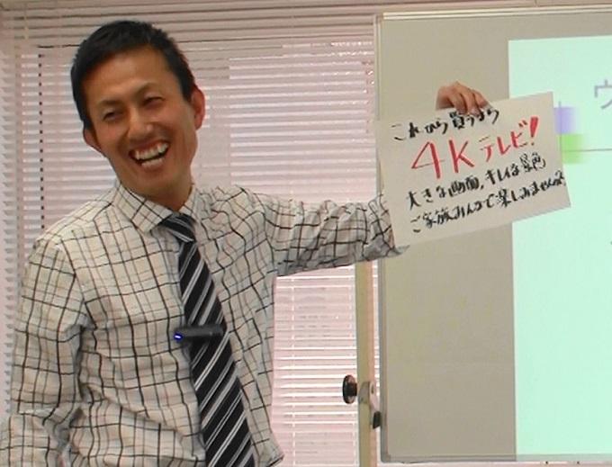 累計セミナー受講者数1,000名以上