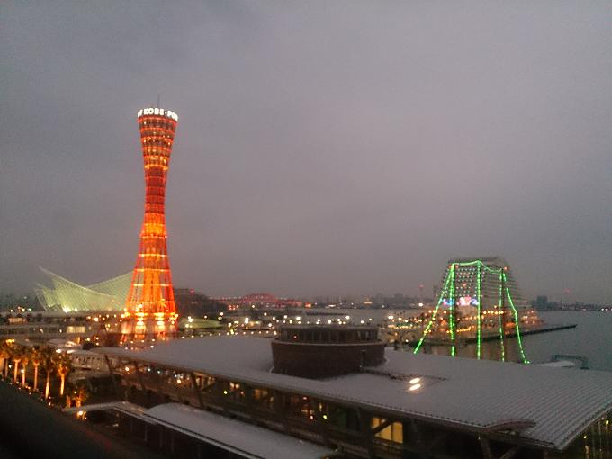 大阪にいる時は、ほとんど行かなかったのに、、、お正月泊った神戸