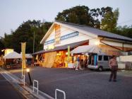 高知県の食材をあつかうアンテナショップ