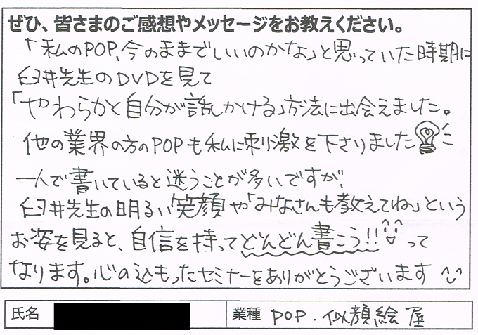 scan20150316_0001