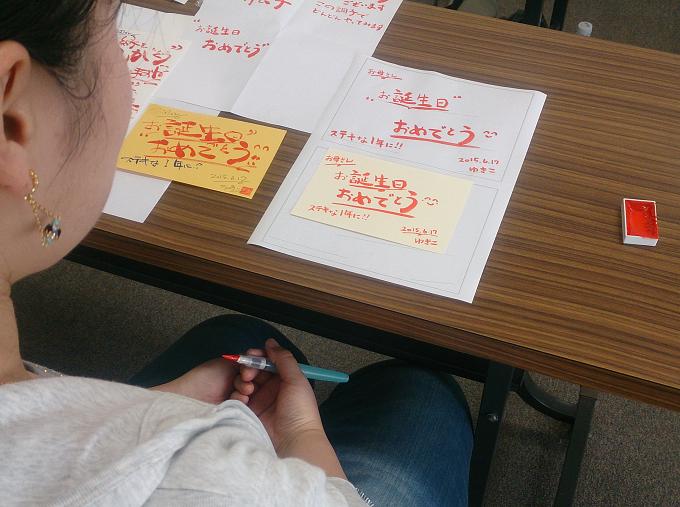 昨日の筆文字教室の様子~メッセージカードを書かれているところ