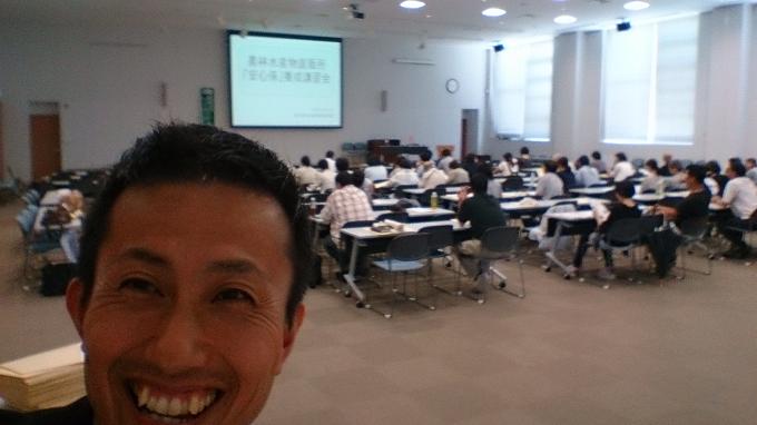 3日間にわたった高知県主催の講習会、無事に終わりました