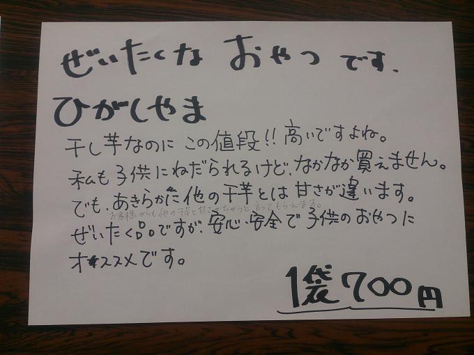 2015102602