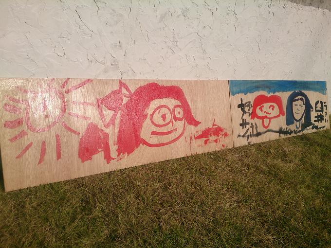 自宅の外壁に貼ってやろうと思っている娘の絵~DIYにハマっています(笑)