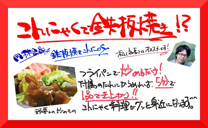 食品メーカー(製造業)の手書きPOP