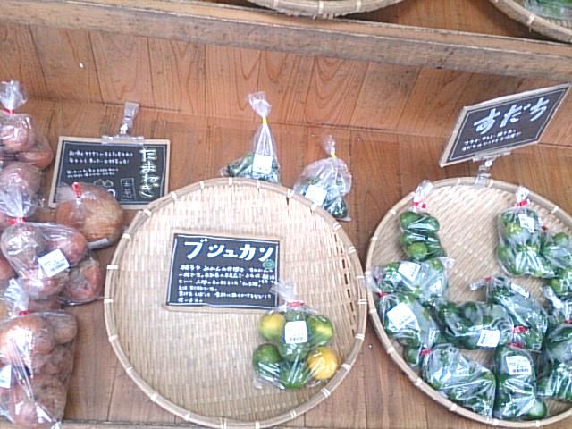 直売所 野菜 手書きPOP3