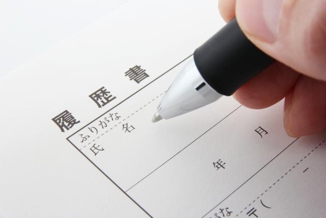 手書きPOP 文具店
