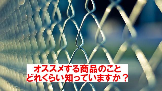 chainlink-690503_640
