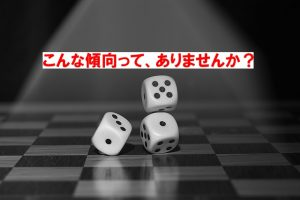 roll-the-dice-1502706_640