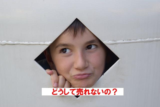 child-729718_640