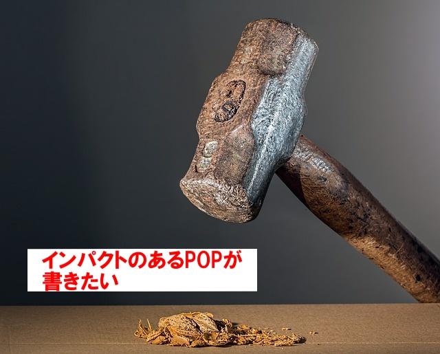 hammer-682767_640