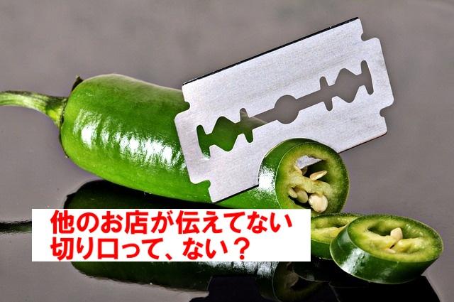 pepperoni-273985_640