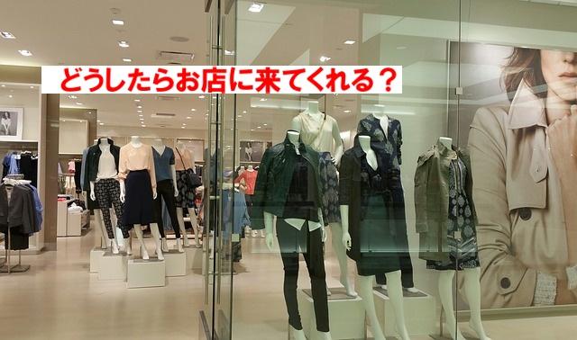 shopping-892811_640