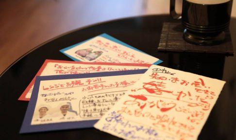 臼井の手書きPOP サンキューレター