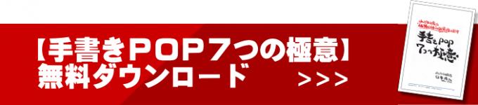 gokui-moushikomi