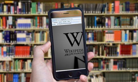 wikipedia-1802614_640