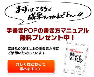 footer-gokui2