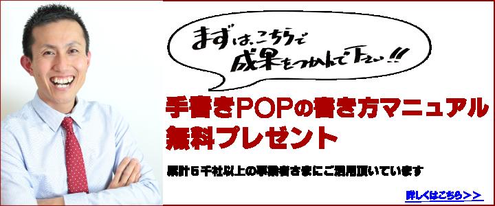 footer-gokui720-300