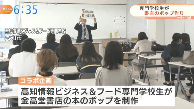 臼井浩二 マスコミ2